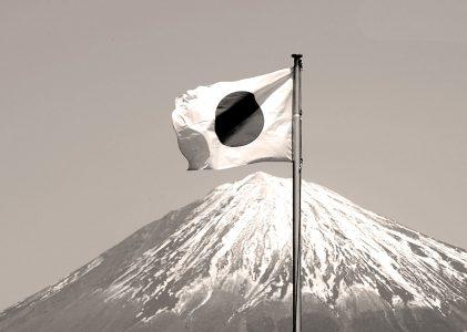 Japón, primera Misión de los Misioneros de Guadalupe