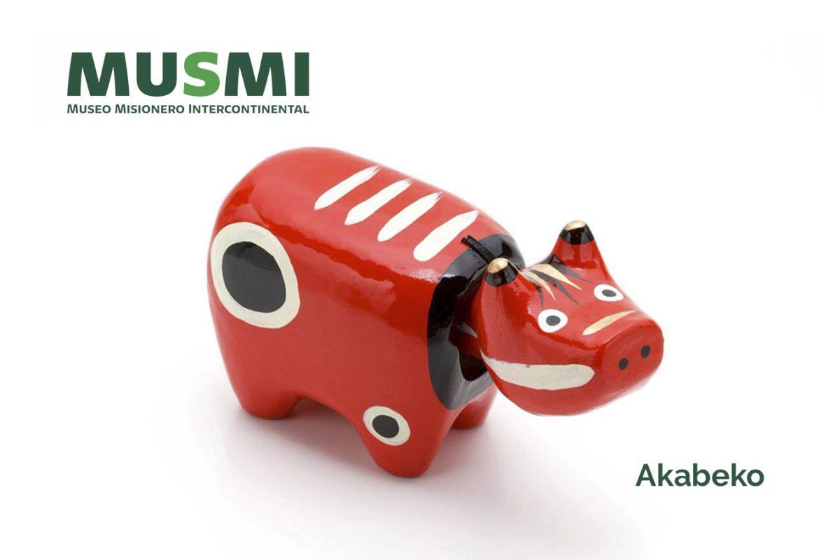 Akabeko, de juguete a amuleto